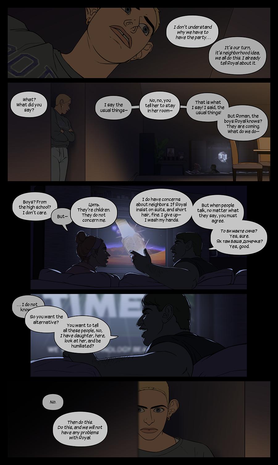Arc III – Chapter III . 10